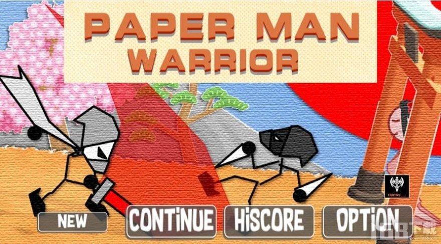 纸片人战士