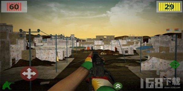 库尔德斯坦战争射击