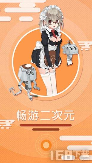 污妖王漫画最新版