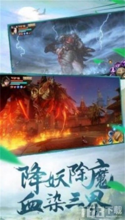 新仙圣奇缘游戏
