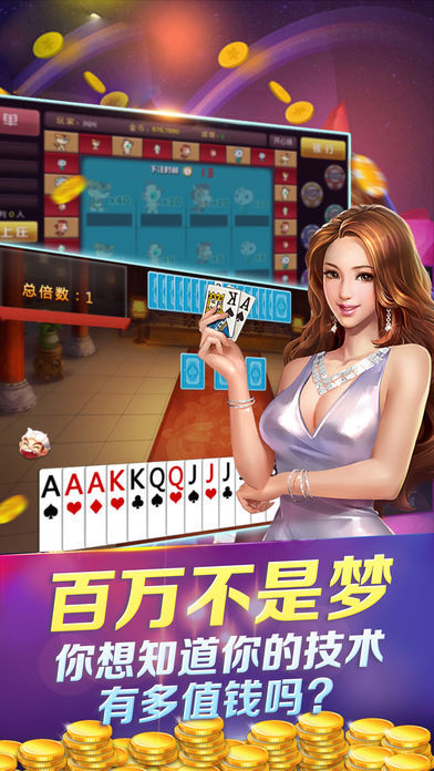 0304棋牌6金币