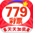 779彩票