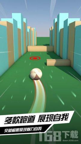 疯狂的球球2