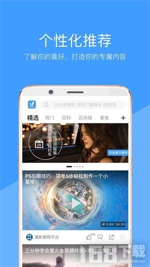 向日葵视频app免费
