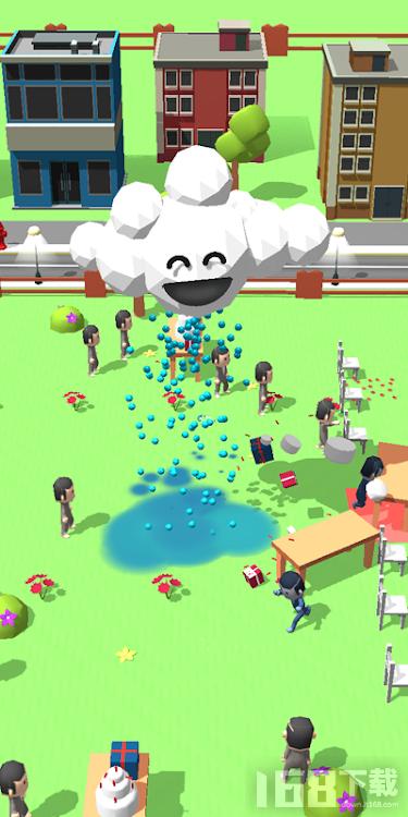 粉碎云3D