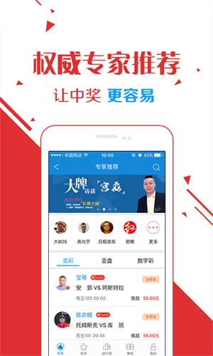 香港正版2020生肖号码表图