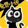 落花小说免费版