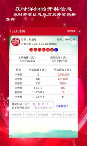 台湾码资料大全2020年