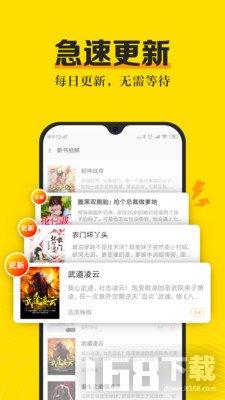 米阅小说app