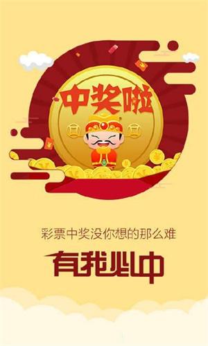 王中王特马资料图