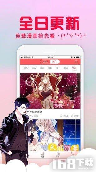奇奇动漫app