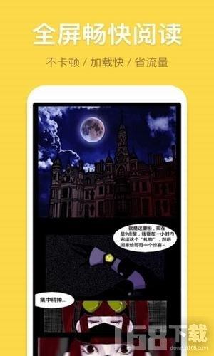香蕉漫画免费