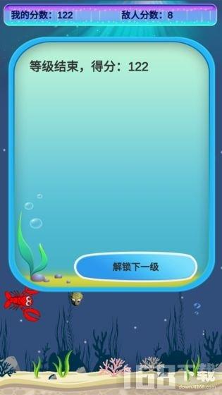 饿龙虾游戏