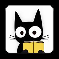 黑猫小说app