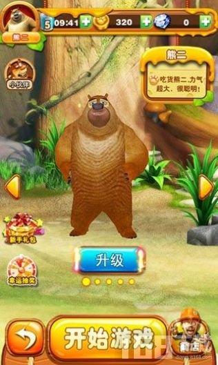 熊出没之吃鸡大战2