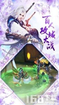 九州琉璃传