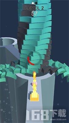 塔环油罐火灾