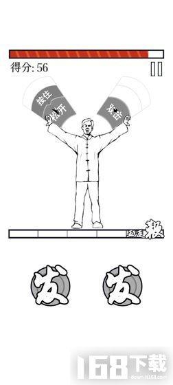 MMA大师拯救世界