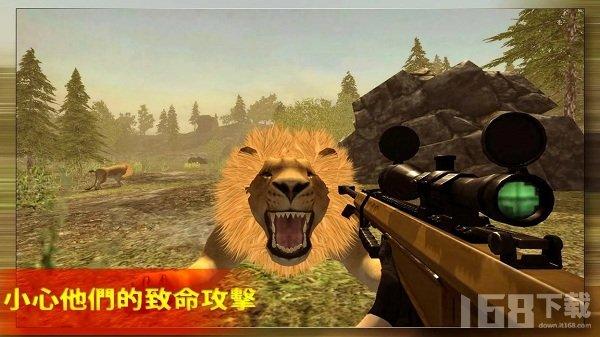 动物狩猎狙击手