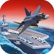 航母决战2020