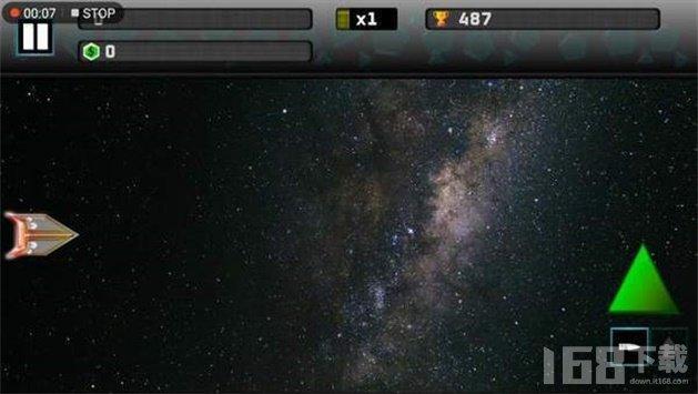 太空无尽射手游戏