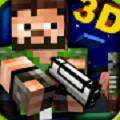 疯狂射击3D