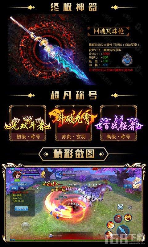 武动仙穹游戏