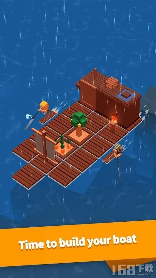 流浪之海游戏
