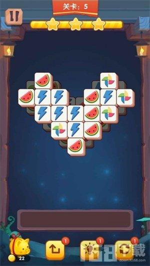 指尖消方块游戏