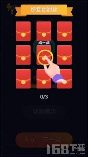 最强找茬王游戏