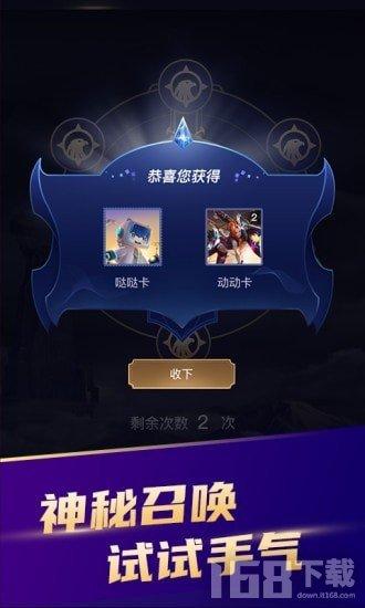 开心召唤app