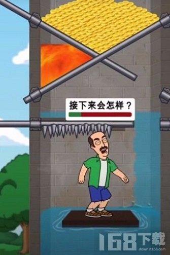 拔钥匙清水污水