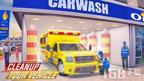 智能洗车车间