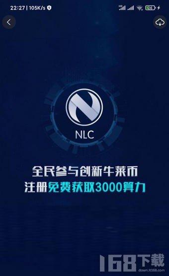 牛莱币NLC