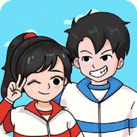 小明的校园生活2021