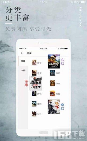 mebook我的小书屋app