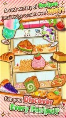 甜品面包店