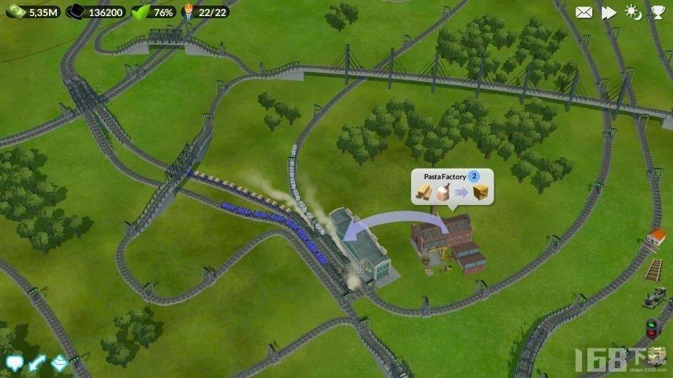 修建铁路2