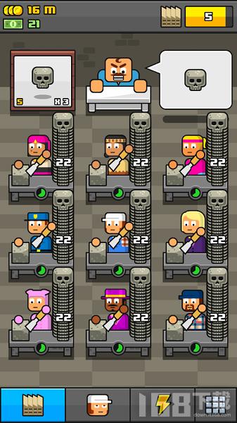 加班打工人