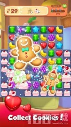 糖果和饼干