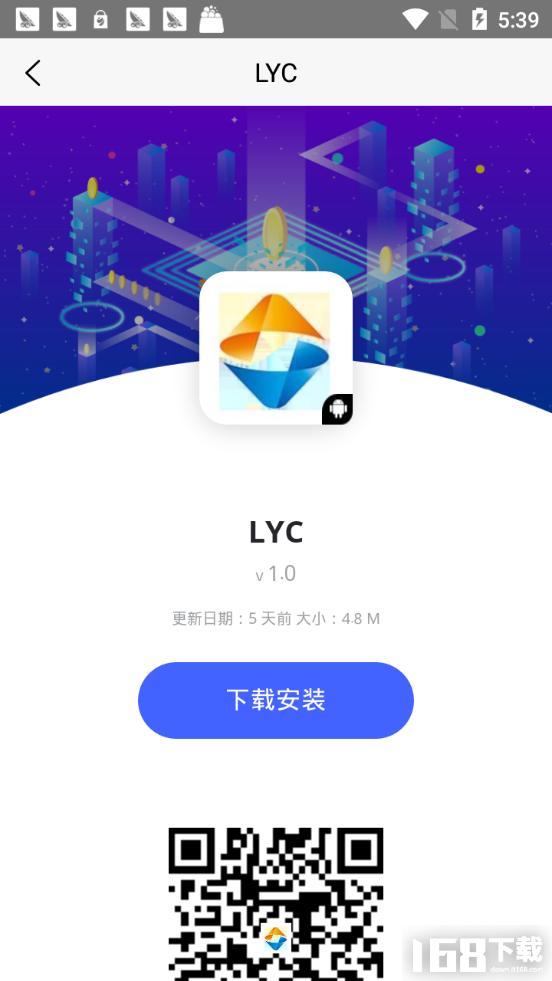 凌云币LYC