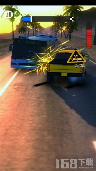 超车高手3D