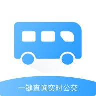 旅行公交查询