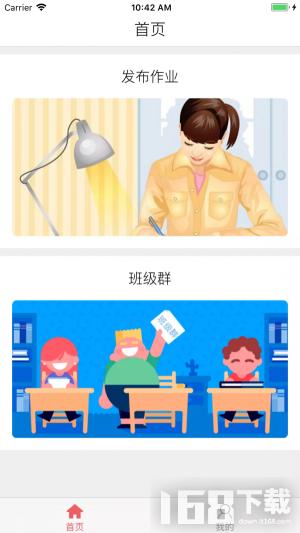 Lily教师