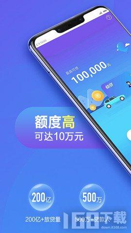 小七钱包app
