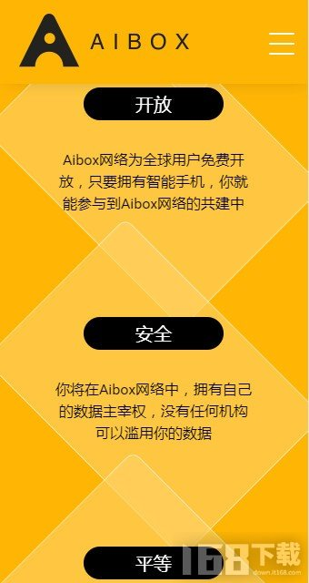AIBOX挖矿