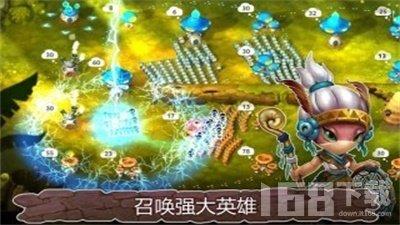 蘑菇大战2