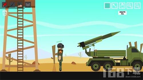 世界大战游乐场