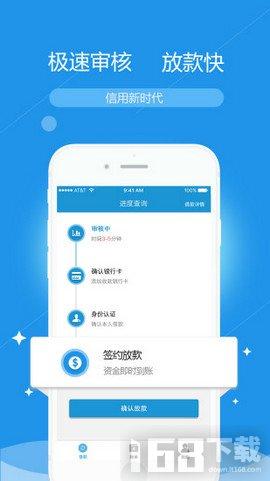 神灯小贷app