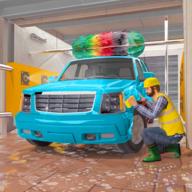 智能洗车车间手游